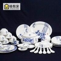 Цзиндэчжэнь 56 керамическая посуда костяного фарфора глазури посуда Чаша Блюдо Набор бытовой кухня чаша