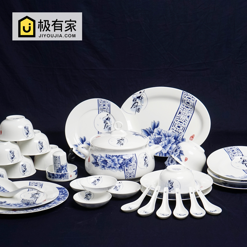 Jingdezhen 56 ceramic tableware bone china glaze tableware Bowl Dish Set household kitchen bowl