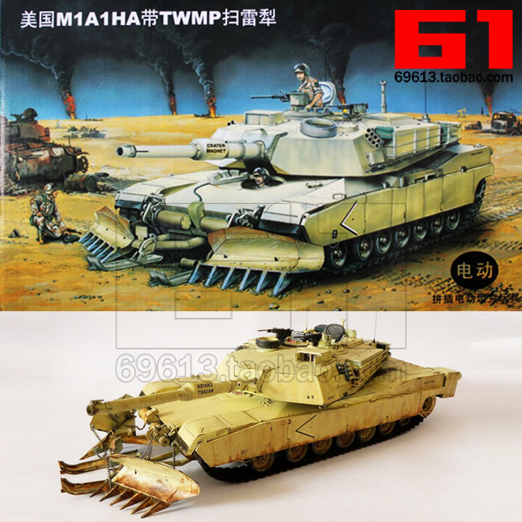 1 35 Scale American M1A1 HA Main Battle Tank With Sweeping Plough DIY Plastic Assembling Model