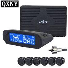 Parktronic – 6 capteurs de stationnement, détecteur automatique, Kit dassistance, Buzzer vocal, Radar de recul pour voiture, électronique