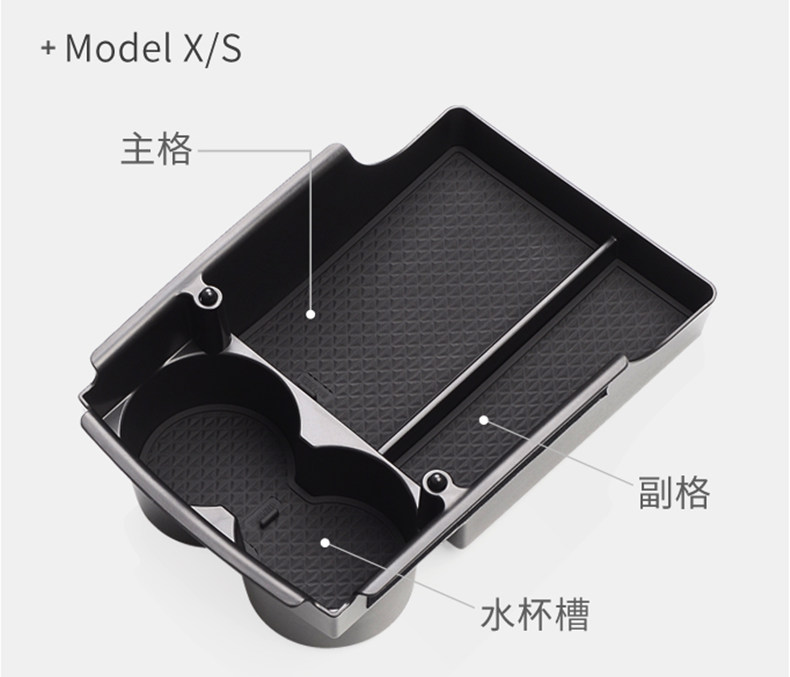Car-Central-Armrest-Box Organizer Interior-Accessories Model-X-Model Tesla For Stowing