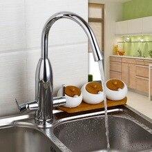 Torayvino новый дизайн кран хром очиститель воды 360 градусов Поворотный раковина смеситель кухонный кран тщеславия кран Cozinha