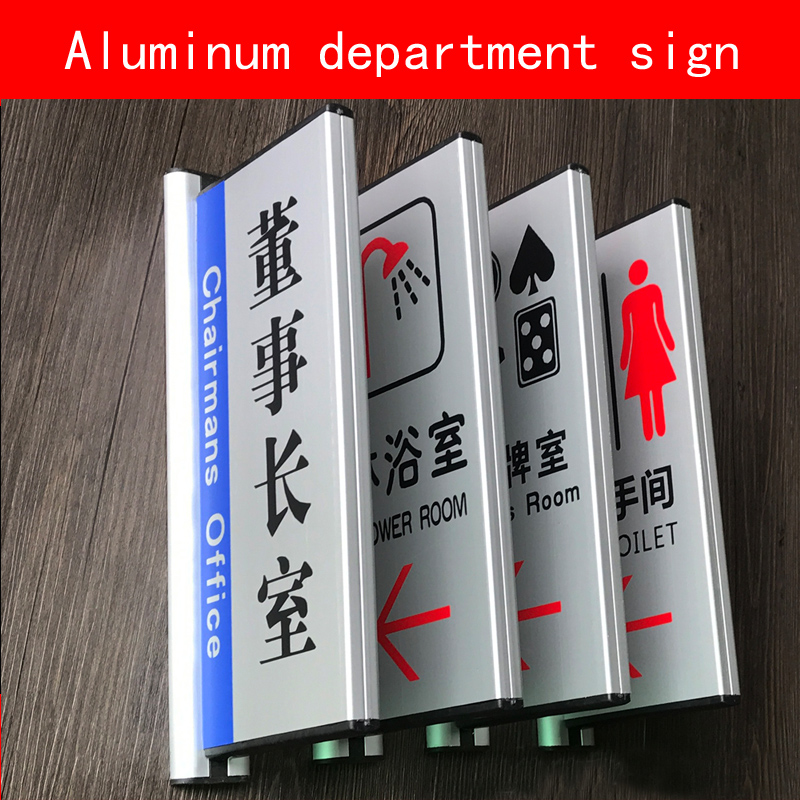 not fade not rust Aluminum department sign Custom-made information letter and number for company door platesnot fade not rust Aluminum department sign Custom-made information letter and number for company door plates