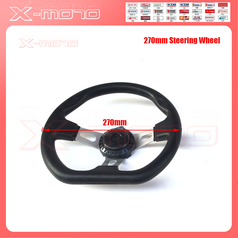 270Mm Off-Road Kart Steering Wheel For Electric Go Kart Off-Road Scooter Karting Balance Car