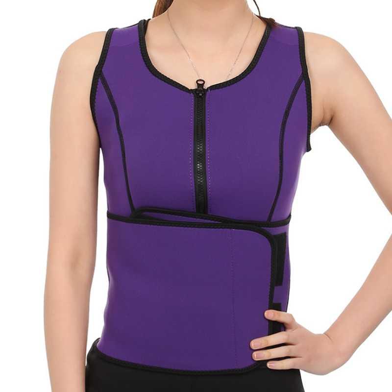 27f72578205 ... Hot Neoprene Waist Adjustable Belt Sweat Sauna Slimming Belt Body  Shaper Waist Trainer Vest Workout Shapewear ...