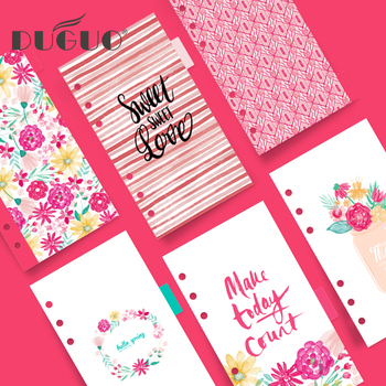 DUGUO cute stationery midsummer starry sky 6 hole loose-leaf page inner page separator page color index page 6 sheets фото