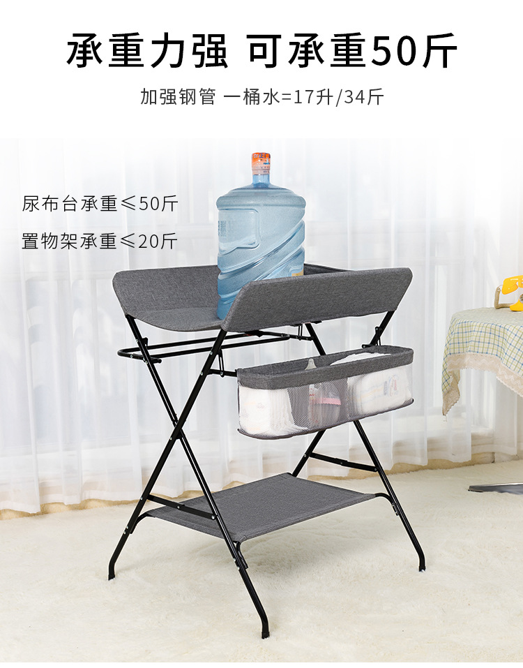 Diaper Table Baby Newborn Massage Touch Bathing Table Baby Changing Diaper Table Multi-function Easy Folding Care Station