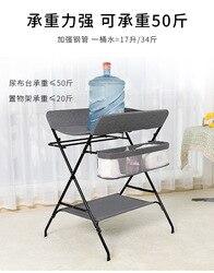 Luier tafel baby pasgeboren massage touch baden tafel baby veranderende luier tafel multifunctionele gemakkelijk vouwen zorg station
