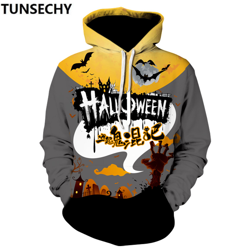 New hot fall pullovers for 2018, digital printed 3Dhooded casual men's clothing wholesale and sales