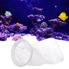 Нейлоновая сетка фильтр носок мешок аквариум морской отстойник аквариум 200 микрон сменный мешок
