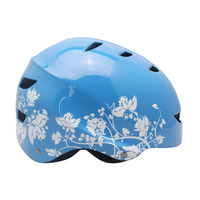 54 60 CM Skateboard Helmet Impact Resistance Scooter Bicycle Cap Ventilation Skating Cycling Head Protector For
