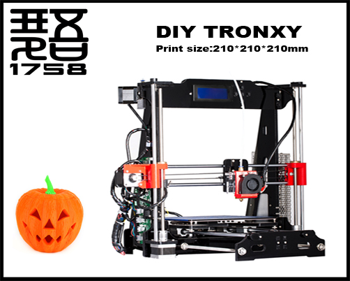 Hot sale  reprap prusa i3 diy 3d printer print size :210*210*210mm 3d printer diy kit  high precision diy kit