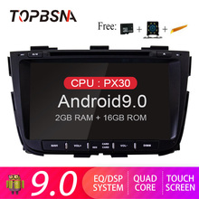 TOPBSNA Android 9.0 Car DVD multimedia Player for kia Sorento 2013 2014 2015 2 Din Car Radio Multimedia WIFI Stereo Headunit RDS 2 din android 9 0 touch screen car multimedia player for kia ceed 2013 2014 2015 audio radio stereo video wifi bluetooth dvd gps