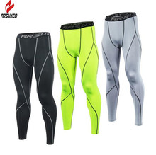 ARSUXEO Men Sports Compression Trousers Solid Fitness Gym Running Tights Outdoor Training Base Layers Pants