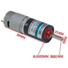 Micro DC motor 12V 24V low speed small motor 24V planetary deceleration motor positive and negative speed motor