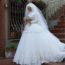 vestido de noiva 2017 long sleeves Musilm brautkleid hijab wedding dresses wedding gowns hochzeitskleid Princess marriage 2016