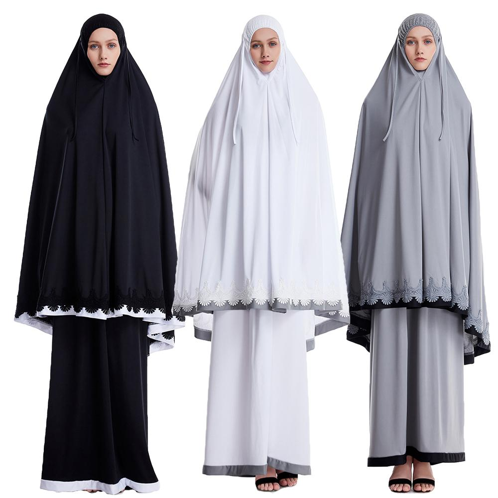 Image 3 - Ramadan Women 2 Piece Muslim Prayer Set Khimar Abaya Overhead 