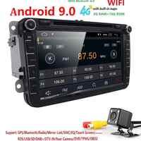 8 Android 9.0 DSP IPS BT5.0 AUTO DVD 2DIN GPS Navi Autoradio Navi Für VW Touran Polo T5 Auto Multimedia -player-Monitor Bluetooth
