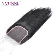 YVONNE прямые кружева закрытие бразильские девственные человеческие волосы закрытие 4x4 свободная часть натуральный цвет