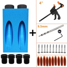 Pocket Hole Jig Kit 6/8/10mm Woodworking Angle Drill Guide Set Hole Puncher Locator Jig Drill Bit Set For DIY Carpentry Tools woodworking guide carpenter kit system inclined hole drill tools clamp base drill bit kit system pocket hole jig kit