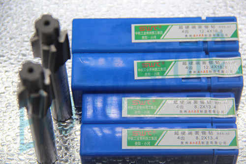 Darmowa wysyłka 7 sztuk 4 flet AL HSS Counterbore koniec młyn M3--M12 metryczny frez/zlewozmywak/wiercenia otworów głowy frezowanie do cięcia