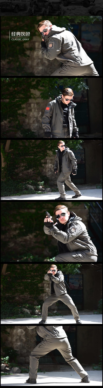 V 4.0 lurker softshell jaqueta masculina tático