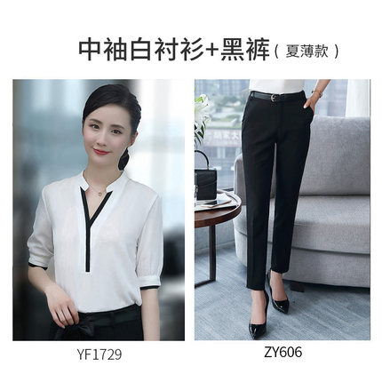 Professional suit for women hotel receptionist cashier uniform summer beautician catering waiter overalls