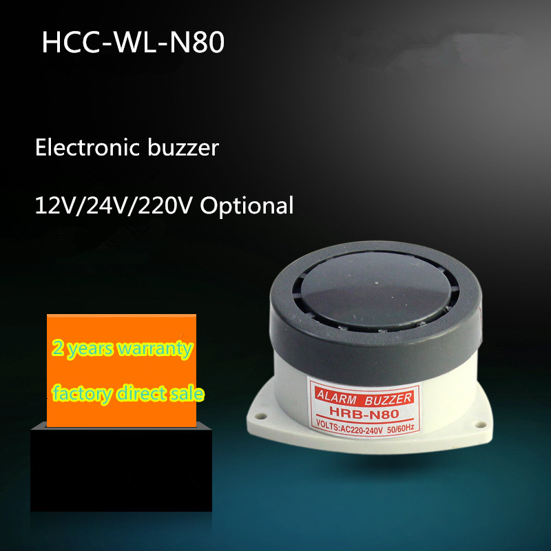 Active Mechanical 95DB 80mm Alarm Buzzer High-Decibel 12V/24V 110V/220V Electronic Buzzer Continous Beep For Industrial Machines
