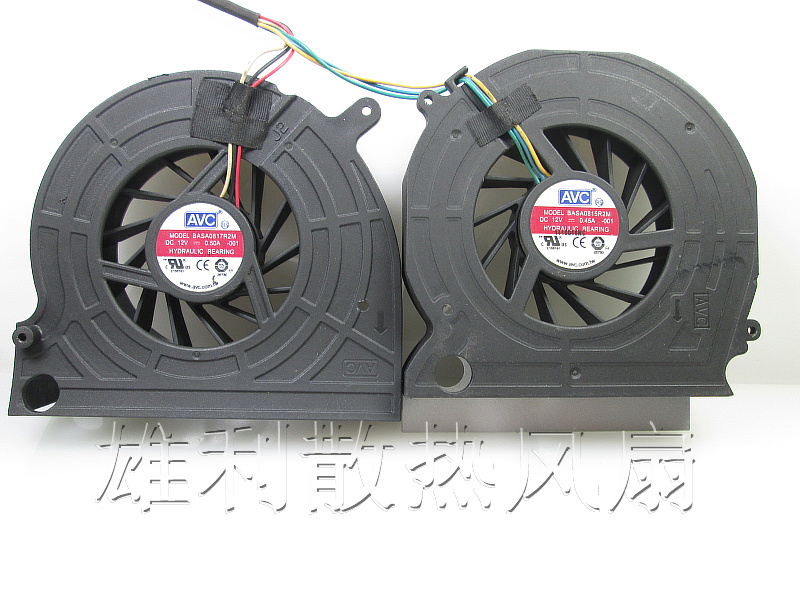 Free delivery.B500 B505 B510 B50R1 fan one of the graphics CPU fan r b parker s the devil wins