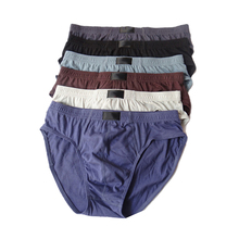 b9d87ac8996 Plus Size Solid Men Briefs 100% Cotton Mens Bikini Underwear Panties XXL  XXXL