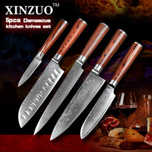 XINZUO 5 pcs kitchen knives set 73 layers Damascus kitchen knife high quality chef cleaver knife wood handle free shipping