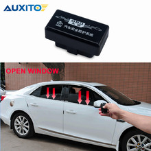 US $8.73 33% OFF|Auto Car Window Closer OBD Vehicle Glass Door Sunroof Opening Closing Module System No Error For Chevrolet Cruze 2009 2014-in Intelligent Window Coser from Automobiles & Motorcycles on Aliexpress.com | Alibaba Group