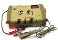 FREE SHIPPING Xuebao 3 58000w High Power Ultrasonic Power Inverter