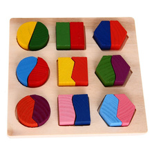 Kids Baby Wooden Learning Geometry Educational Toys Puzzle Montessori Early Learning Toys  FJ88