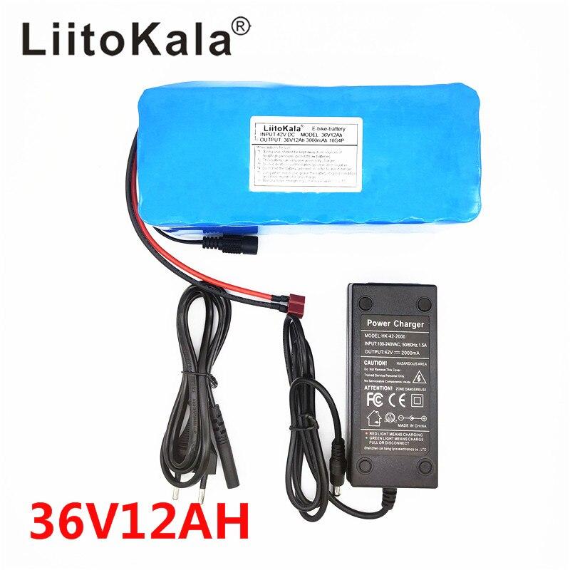 Новый LiitoKala 36 V 12AH электрический велосипедный аккумулятор встроенный литиевый аккумулятор BMS 20A 36 вольт с 2A зарядкой батареи Ebike-in Комплекты батарей from Бытовая электроника
