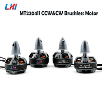RC helicopter quadrocopter frame 4pcs LHI 2204 2300KV CW & CCW Brushless Motor For dron quadrocopter quadcopter