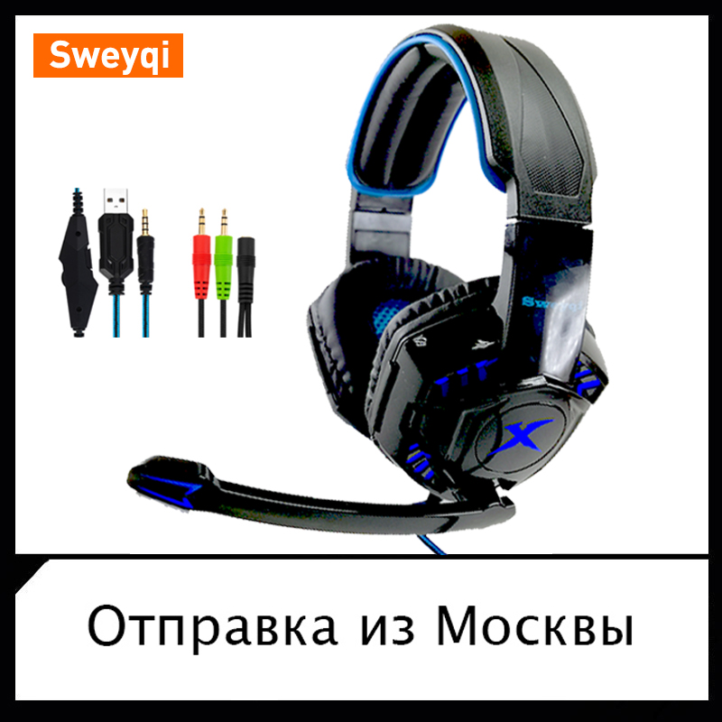 Pc Headphones With Microphone Sweyqi A702 Headset/earphone Headphone /for PC PS4  Laptop Phone