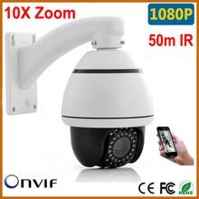 In stock Free shipping mini PTZ IP Camera 1920*1080P ONVIF 50m IR distance 2mp full hd 1080p mini ip camera ptz 10x optica zoom