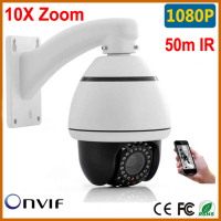 In Stock Free Shipping Mini PTZ IP Camera 1920 1080P ONVIF 50m IR Distance 2mp Full