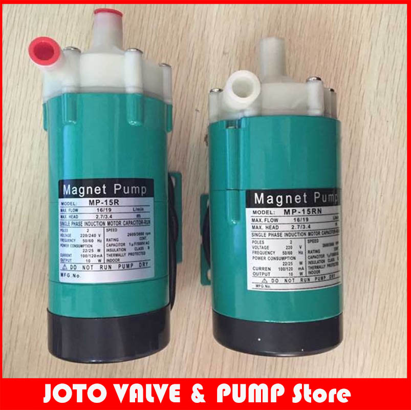 New MP-15RM Magnetic Drive Pump Best Choice for Industry Magnetic Centrifugal Water Pump new water pump for 4jb1 sh60 hd307 sk60 8 94310 251 0