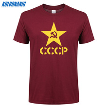 USSR SOVIET UNION KGB CCCP Commemorate Printed T Shirt Men Cotton Short Sleeve O-Neck Fashion Men's T-Shirts Hip Hop Tops Tees the soviet union great communist cccp marx engels lenin printed t shirts men oversized cotton short sleeve tees tops harajuku