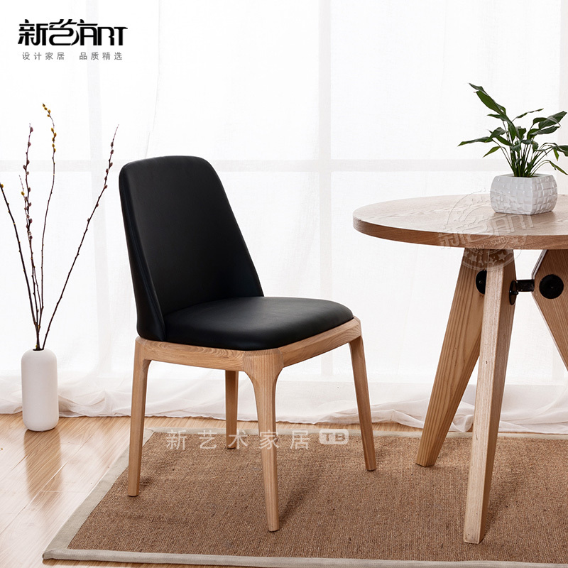 Ge Ruixi wood chairs upholstered chairs Nordic fashion leather cafe chair IKEA new Poliform-in Sh&oo Chairs from Furniture on Aliexpress.com | Alibaba ... & Ge Ruixi wood chairs upholstered chairs Nordic fashion leather cafe ...