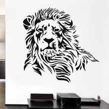 Lion Wall Stickers Vinyl Beautiful Predator Animal Decal Home Living Room Decor Sticker Zoo Art Mural AY586