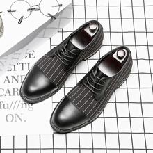 British Style Men Formal Leather Dress Shoes Striped Patch Work Pointed Toe Business Office Suit