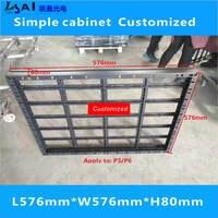Led/caixa vazia/armário de exibição armário simples/576mm * 576mm/módulo led: p6/p3|Módulos de LED| |  -