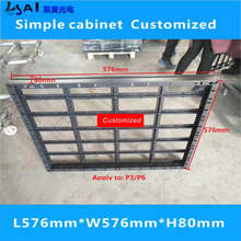 led/Empty box/display cabinet simple cabinet/576mm*576mm/LED module: P6 / P3