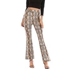 дешево!  Пышные брюки с высокой талией Леггинсы Женская мода Сексуальный принт с леопардовым принтом Bodycon  Лу�