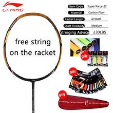 Li-Ning, профессиональные ракетки для бадминтона, углеродные, высокое качество, Li Ning, Спортивная ракетка для бадминтона, подкладка, Спортивная, одиночная, AYPM222 EAMJ17