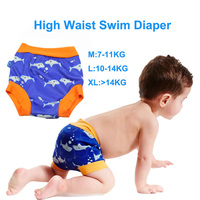 High Waist Baby Swimwear Diaper For Boys Waterproof Diapers For Swimming Washable Reusable Baby Swimming Trunks