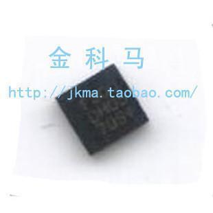 Цена C8051T630-GMR